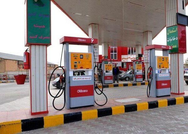 دریافت پول نقد در جایگاههای سوخت ممنوع شد؟