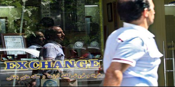 ضربه شبانه قیمت طلا به قیمت سکه امامی+نمودار