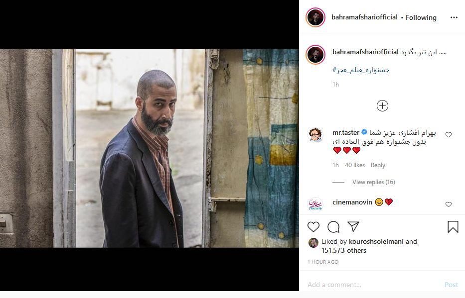 Screenshot_2021-01-26 Instagram(3)