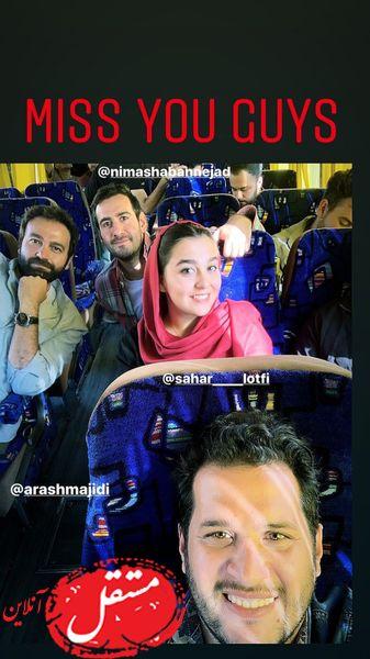 اتوبوس سواری آقای بازیگر و دوستانش + عکس