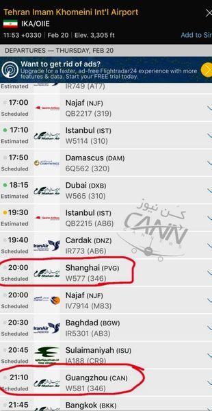 متهمان شیوع کرونا در ایران: هواپیمایی ماهان، طلبه ها یا وزنه برداران چینی؟