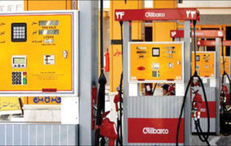 ماجرای غیب شدن مقداری از سهمیه بنزین از کارت های سوخت چیست؟