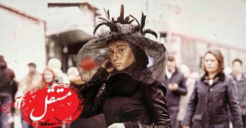 لباس خیلی عجیب ترلان پروانه در خارج از ایران + عکس