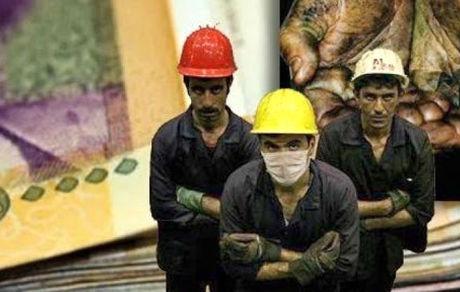 نحوه محاسبه دستمزد کارگران کارمزدی دائم و موقت