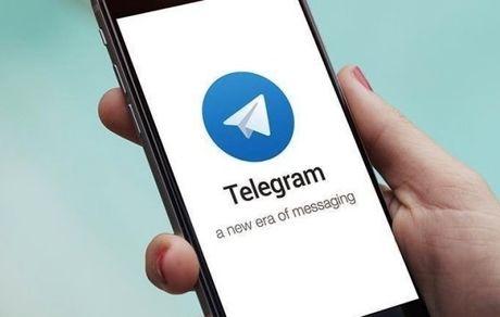 چگونه جلوی عضویت ناخواسته در گروههای تلگرامی را بگیریم؟