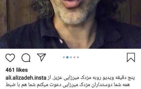 مزدک میرزایی در شبکه سعودی در لندن + عکس