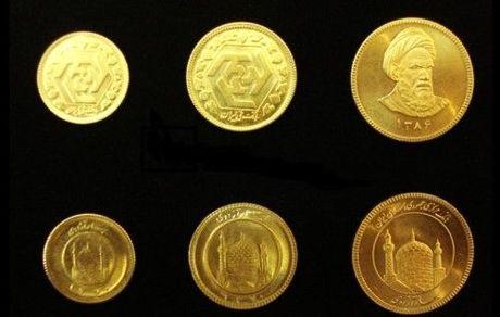 با خرید کدام سکه بیشتر سود کنیم؟