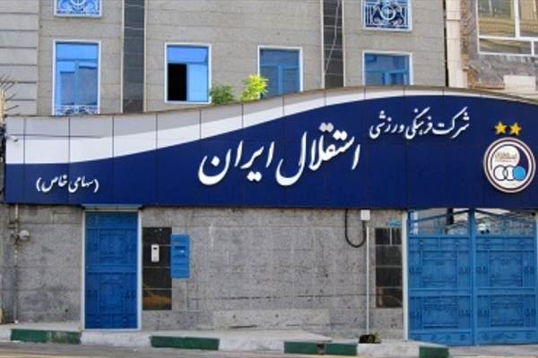 تهدید رسمی باشگاه استقلال از سوی فیفا + سند