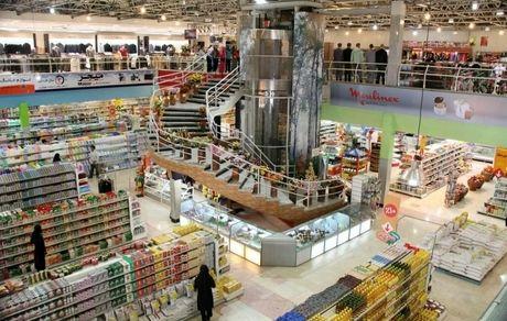 بازدید پیروز حناچی از فروشگاه شهروند