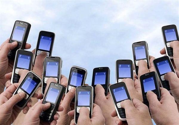 چرا از نداشتن تلفن همراه میترسید؟