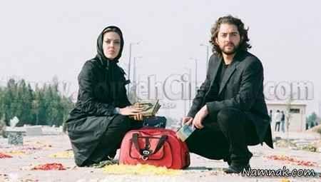 لیلا اوتادی و بهرام رادان