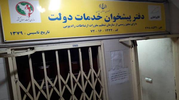 کتک خوردن آمر به معروف توسط مدیر دفتر پیشخوان دولت! + عکس