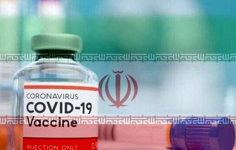 جزئیات دریافت واکسن کرونا برای خبرنگاران