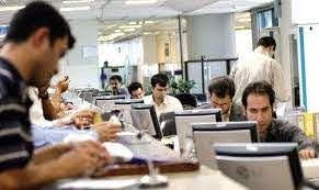 جزئیات فعالیت کارمندان دولتی و خصوصی در تعطیلات دوهفتهای