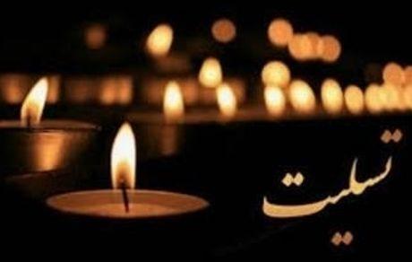 تسلیت / امین زند درگذشت + علت فوت و عکس
