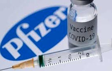 تزریق واکسن فایزر متوقف شد