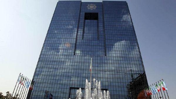 تصمیمات جدید بانک مرکزی برای مدیریت بازار ارز +جزئیات