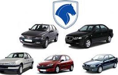 ایران خودرو زمان قرعهکشی مرحله هشتم فروش فوق العاده را اعلام کرد