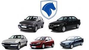 ثبت نام پیش فروش 3 محصول ایران خودرو آغاز شد + جزئیات