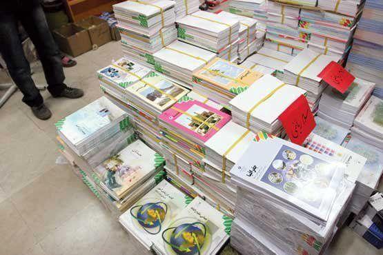 آخرین مهلت ثبتنام کتابهای درسی برای جاماندگان اعلام شد
