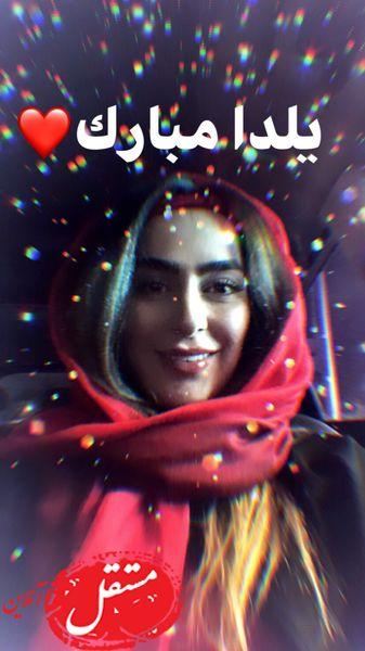 تبریک یلدا به سبک سمانه پاکدل + عکس