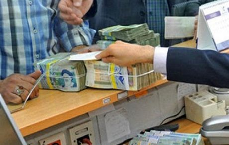 فهرست متقاضیان وام کرونایی در بانک مرکزی