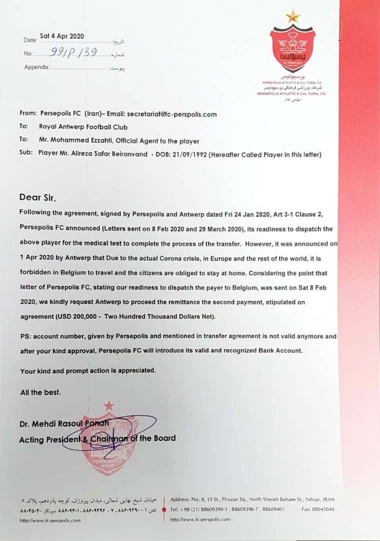 اطلاعیه باشگاه پرسپولیس در مورد نامه به باشگاه بلژیکی