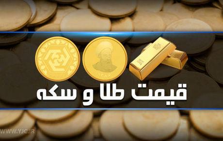 قیمت طلا و سکه در بازار 30 اردیبهشت + جدول