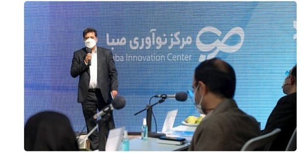 مرکز نوآوری صبا یاریرسان صندوق بازنشستگی کشوری در حوزههای سلامت دیجیتال و سالمندی