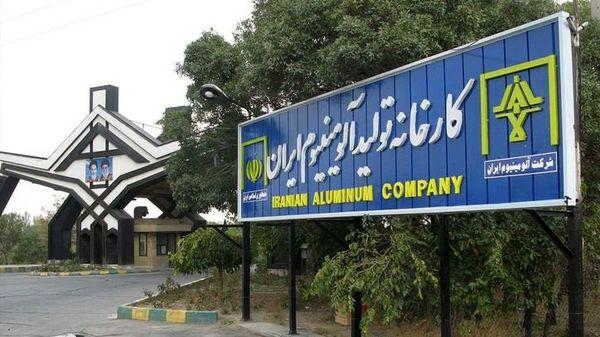 شرکت آلومینیوم ایران (ایرالکو) پیشتاز در عمل به مسوولیتهای اجتماعی در استان مرکزی