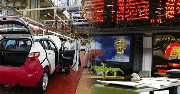 ارزش سهام ایران خودرو در بورس