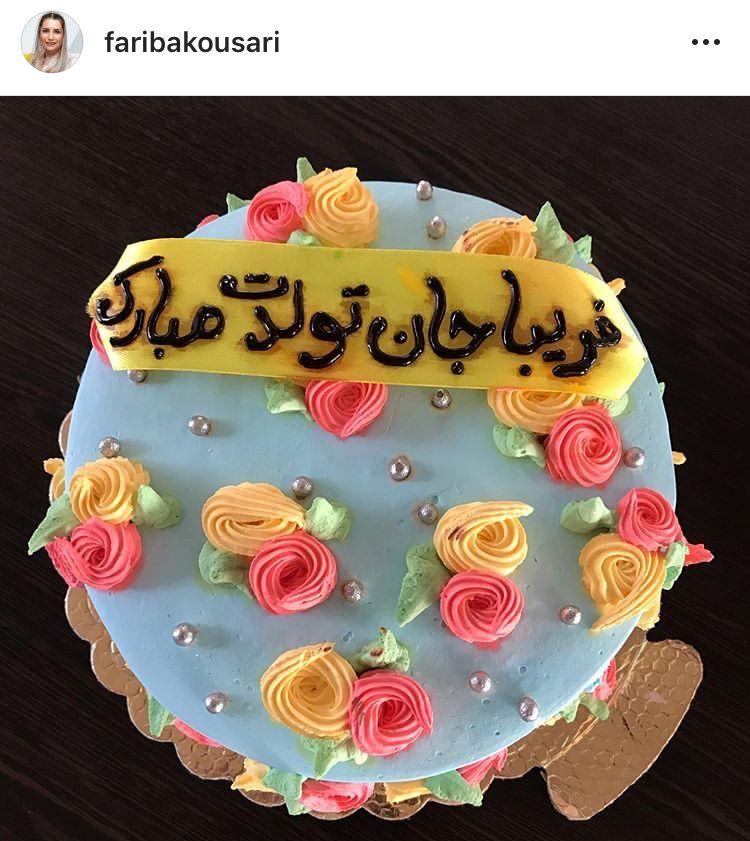 عکس کیک تولد مهر ماهی