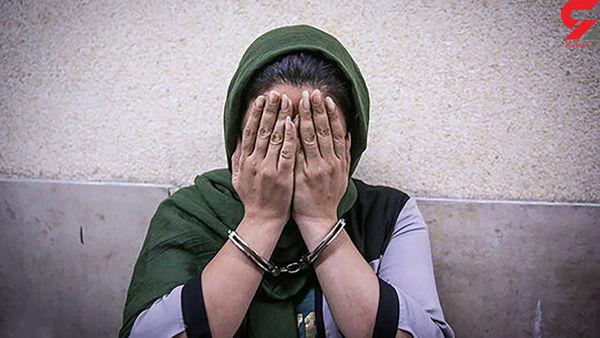 بی آبروترین زن تهران چه خلافی داشت؟ / پلیس فاش کرد