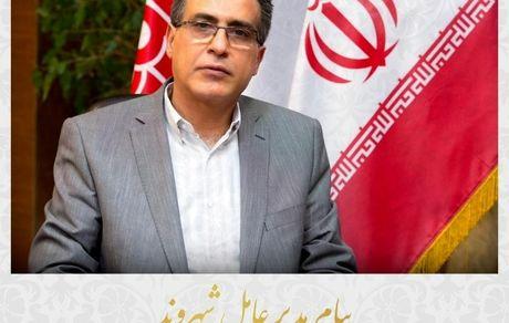 پیام تبریک مدیرعامل شرکت شهروند به مناسبت روز پرستار و شب یلدا