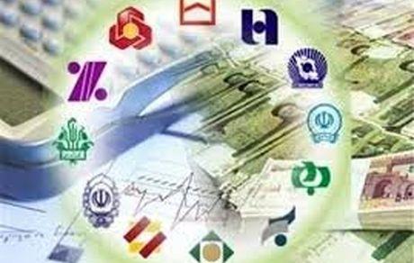 بدهی دولت به نظام بانکی چقدر است؟