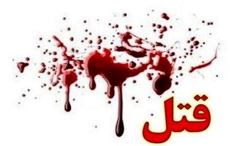 جنایت در میدان تجریش