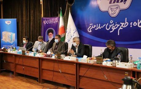 تامین توقعات سهامداران؛ اولویت برنامههای صنایع شیر ایران