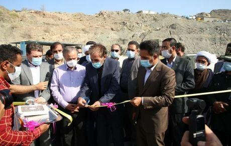 افتتاح کارخانه تولید کنسانتره کرومیت منوجان