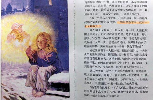 نگرانی دولت چین از گسترش مذهب در این کشور