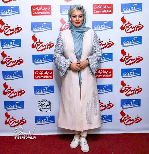 سحر قریشی اکران فیلم دم سرخ ها | Sahar Ghoreishi | دانلود فیلم|دانلود سریال|عکس جدید بازیگران زن ایرانی|عکس بازیگر مرد عکس بازیگران