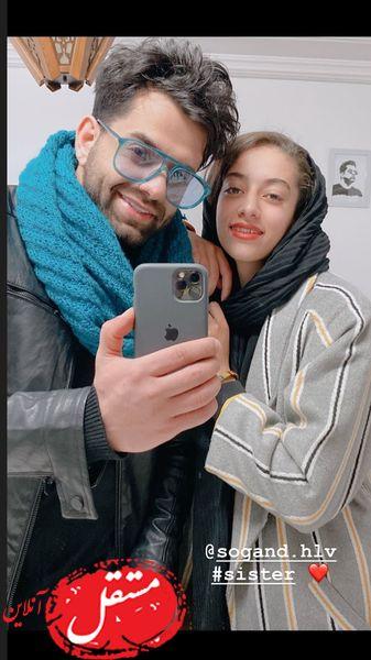 رضا بهرام و خواهرش + عکس