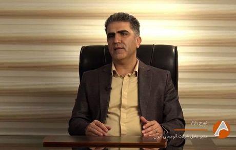 بومی سازی بیش از 8600 قطعه در شرکت آلومینای ایران