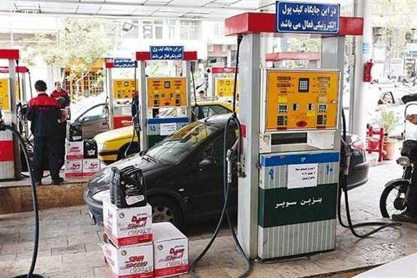 قیمت بنزین باید افزایش یابد