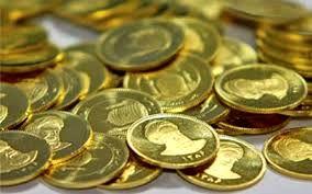 خبر ناراحت کننده برای دارندگان سکه + جزئیات