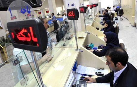 زمان افزایش نرخ کارمزد خدمات بانکی اعلام شد + جزئیات