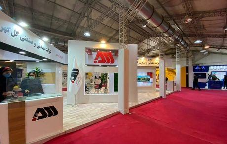 آغاز بکار یازدهمین همایش و نمایشگاه چشم انداز صنعت فولاد و سنگ آهن ایران با نگاهی به بازار