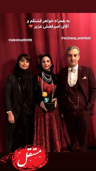 جوانه دلشاد و خواهرش در کنار آقای بازیگر مشهور + عکس