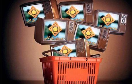 ۲۰۰ بازیگر با ۲۲ سریال تازه به تلویزیون میآیند