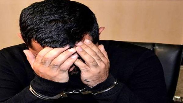 ازدواج خواهر قاتل اعدامی با برادر مقتول / عجیب ترین بخشش در تهران