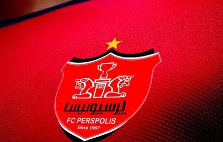 کارت دعوت جشن قهرمانی پرسپولیس منتشر شد + عکس